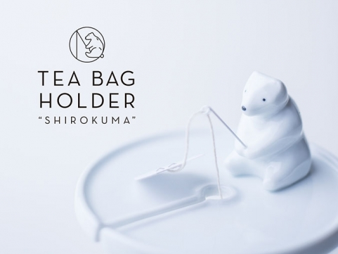 "TEA BAG HOLDER ""SHIROKUMA"""